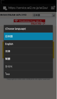 Select the preferred language among the displayed choices: Japanese, English, Chinese (simplified Chinese), Chinese (traditional Chinese), Korean or Thai.