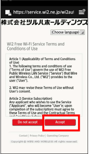 Read the terms of use, and tap the